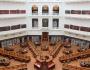 Mapa de las Bibliotecas y Librerías delMundo