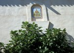 Perspectiva del Santuario