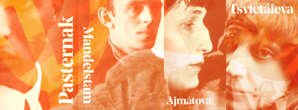 conferencias-feb17-poesia-revolucion2